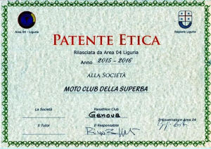 patenteetica
